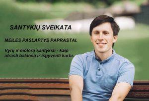 """Nemokamas Dariaus Ražausko seminaras """"Santykių sveikata"""""""