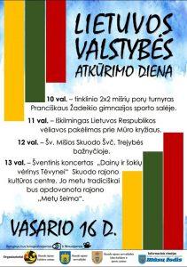 Vasario 16-oji Skuode