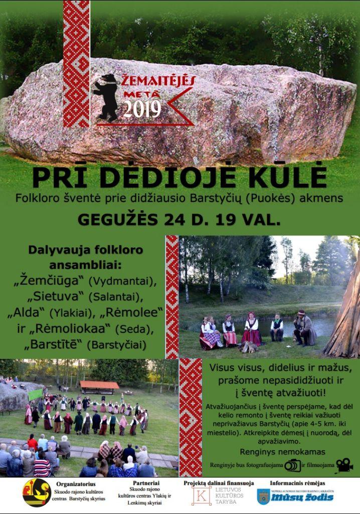 Folkloro festivalis Barstyčiuose
