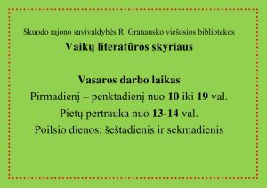 Vaikų literatūros skyrius