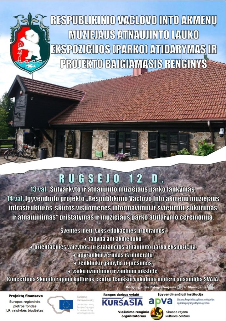 Respublikinio V. Into akmenų muziejaus projekto baigiamasis renginys