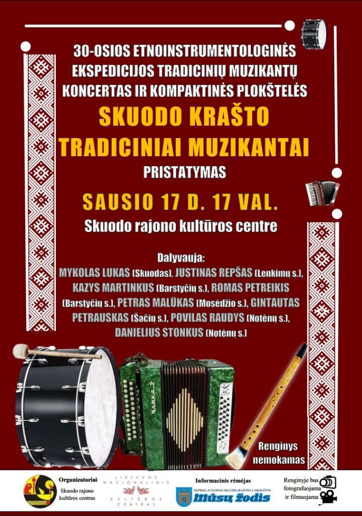 Etnoinstrumentologinės ekspedicijos tradicinių muzikantų koncertas ir kompaktinės plokštelės pristatymas