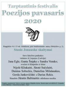 Stasio Jonausko skaitymai