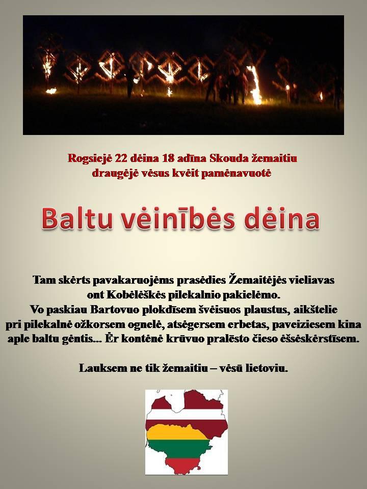 Baltų vienybės dienos renginys ant Kubiliškės piliakalnio